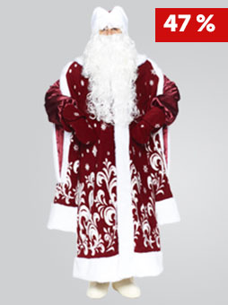 Боярский костюм Деда Мороза в Самаре цвет - бордо