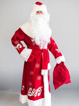 Боярский костюм Деда Мороза в Самаре