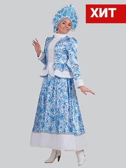 Длинный костюм Снегурочки Гжель в Самаре