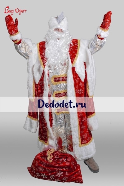 Королевский костюм Деда Мороза в Самаре