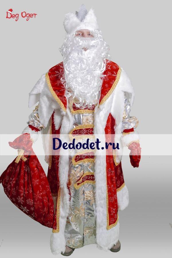 Дед Мороз в Королевском костюме с мешком подарков