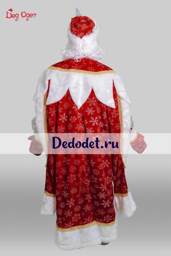 Дед Мороз в Королевском костюме вид сзади