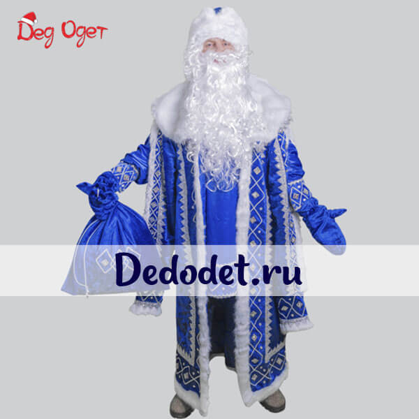 Синий Кремлевский костюм Деда Мороза в Самаре