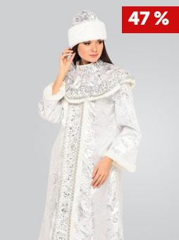Серебряный костюм Снегурочки в Самаре