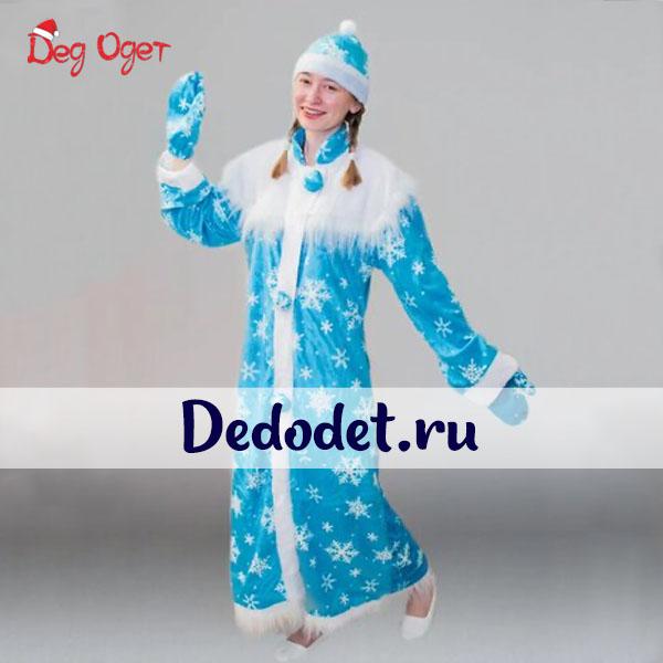 Снегурочка в Простом костюме Самара