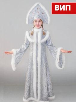 Кремлёвский костюм Снегурочки в Самаре