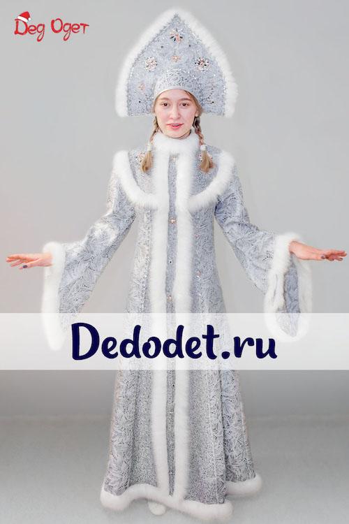 Снегурочка в Кремлёвском костюме