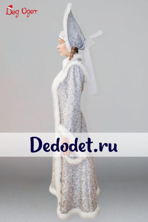 Кремлёвский костюм Снегурочки вид сбоку