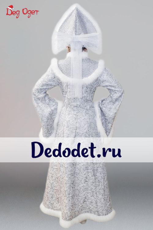 Снегурочка в Кремлёвском костюме вид сзади