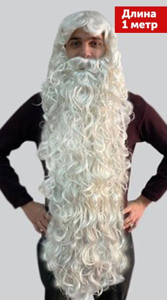 борода деда мороза в Самаре