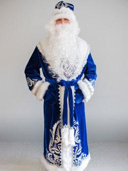 Боярский костюм Деда Мороза в Самаре синего цвета