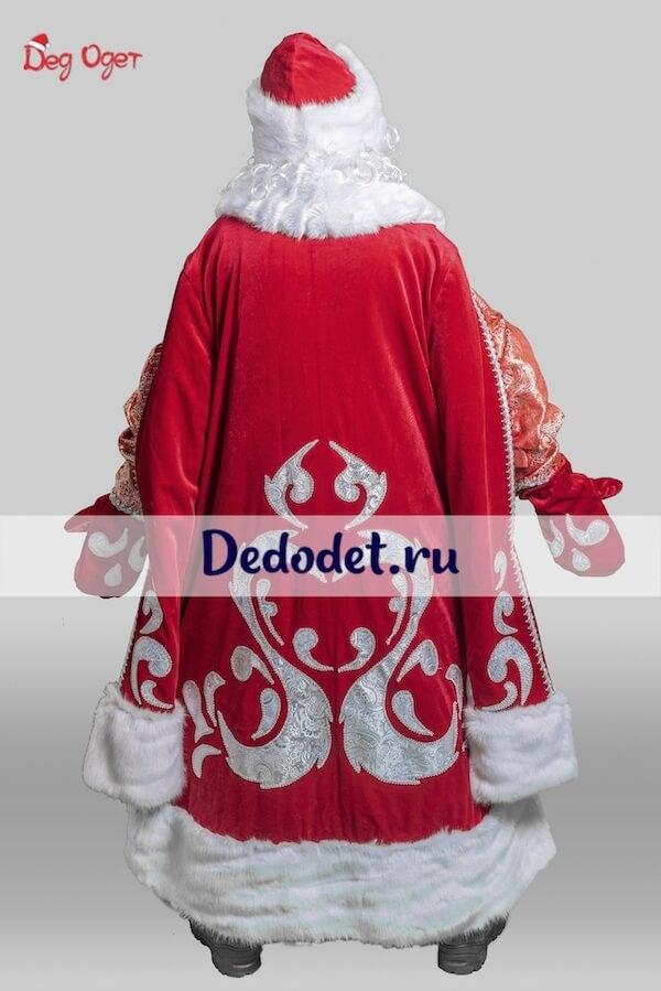 Дед Мороз в Богатом костюме вид сзади