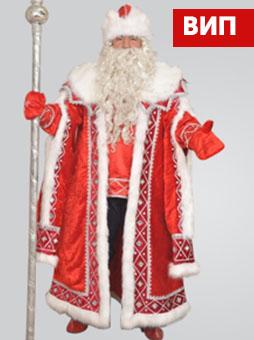 Кремлевский костюм Деда Мороза в Самаре