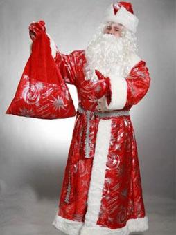 Косстюм Деда Мороза с Узорами в Самаре