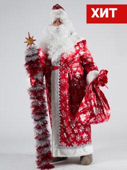 Сатиновый костюм Деда Мороза в Самаре