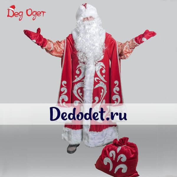 Богатый костюм Деда Мороза в Самаре