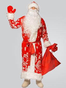 Меховой костюм Деда Мороза в Самаре