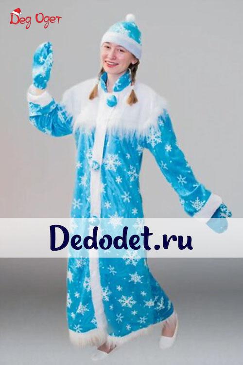 Самарская Снегурочка в простом костюме
