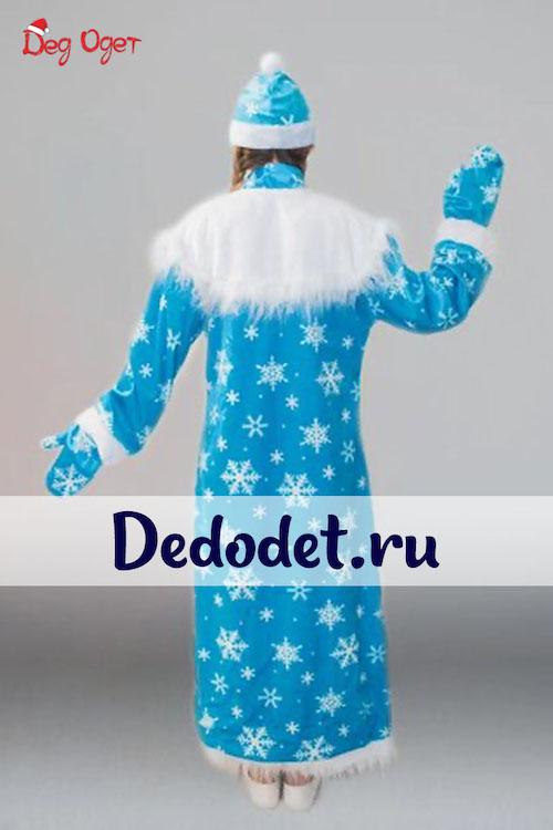 Снегурочка в простом костюме вид сзади