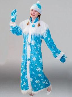 Простой костюм Снегурочки в Самаре