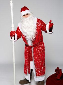 Звездный костюм Деда Мороза в Самаре