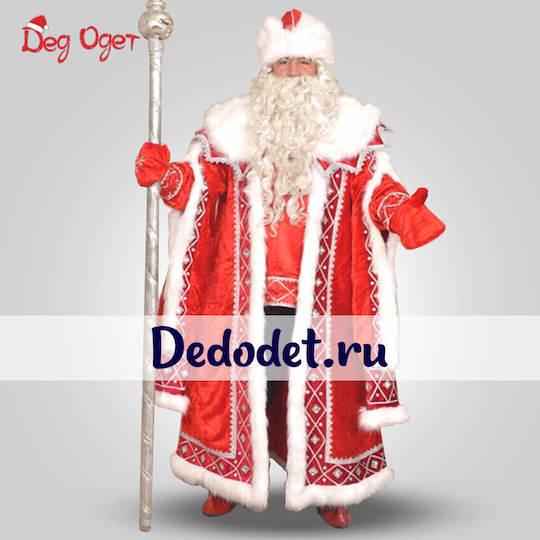 Костюм Деда Мороза Кремлёвский в Самаре