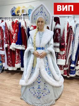 Костюм Снегурочки ВИП ручной работы в Самаре